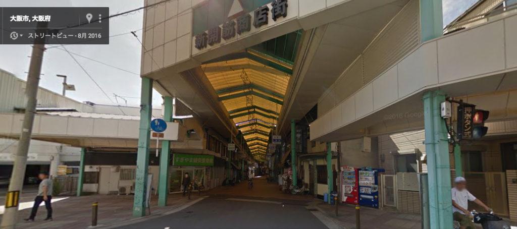 飛田新地へのアクセス
