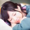 ソフレ欲しい!誰でも簡単に添い寝フレンドを作る方法